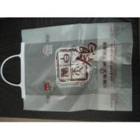 Buy cheap Rigid handle bag from wholesalers