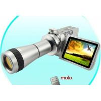 Buy cheap digital Camcorder from wholesalers