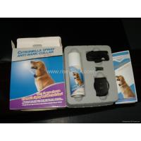 Buy cheap citronella spray anti bark collar from wholesalers