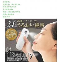 Buy cheap Beauty Equipment from wholesalers