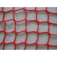 Buy cheap C-09 Cargo Net from wholesalers
