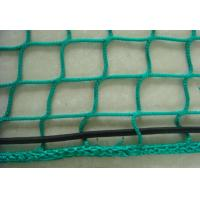 Buy cheap C-02 Cargo Net from wholesalers
