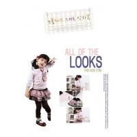 Buy cheap Kids Clothes Online from wholesalers