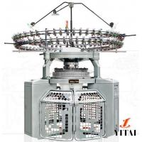 Buy cheap Double Circular Knitting Machine from wholesalers