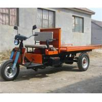 Buy cheap Diesel Engine Tricycle from wholesalers