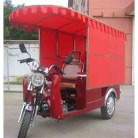 Buy cheap Disabled Passenger Tricycle from wholesalers
