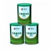 Buy cheap Flavour Application from wholesalers