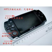 Buy cheap MP5 4.3 inch screen called PSP memory optional 1G ~ 32G from wholesalers