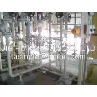 Buy cheap Gypsum Powder Production Line from wholesalers