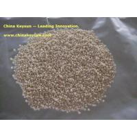 Buy cheap VCI Masterbatch from wholesalers