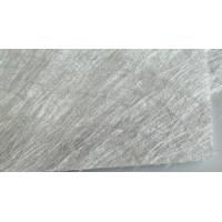 Buy cheap Fiberglass Mat from wholesalers