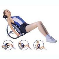 Buy cheap FITNESS from wholesalers