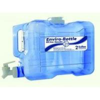 Buy cheap 2 Gal. Refrigerator Bottle w/ Handle from wholesalers