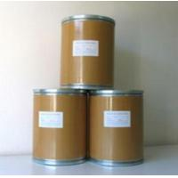 Buy cheap PM40-Xanthan Gum pharmaceutical Grade 40 mesh from wholesalers