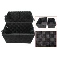 Buy cheap A7920 2pcs cloth storage basket set from wholesalers