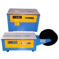 Buy cheap SK-1 Semi-auto strapping machine from wholesalers
