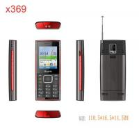 Buy cheap X369 dual sim from wholesalers