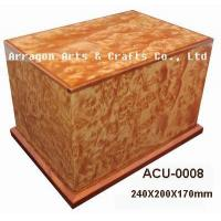 Buy cheap Cremation Urns from wholesalers