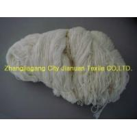 Buy cheap Blend Yarn Blend Multiply Yarn product