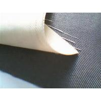 Buy cheap Glassfiber Filter Cloth from wholesalers