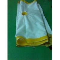 Buy cheap Polyester Multifilament Woven Fabric from wholesalers