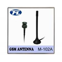 Buy cheap GSM Antenna product