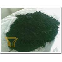 Inorganic Products Copper Oxide