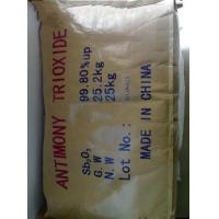 Buy cheap Diantimony trioxide product