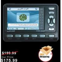 Buy cheap Misk M1K Digital Quran from wholesalers