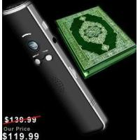Buy cheap Holy Quran Reader Pen from wholesalers