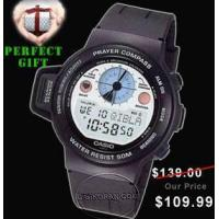 Buy cheap Islamic Prayer Compass Prayer Watch CPW-310 from wholesalers