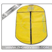 Buy cheap Speciality bag Garment/Suit Storage Bag from wholesalers
