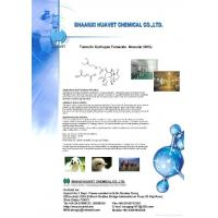 Buy cheap Tiamulin Hydrogen Fumarate (80% Granular) from Wholesalers