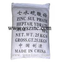Buy cheap Zinc Sulphate (Tech Grade) from wholesalers