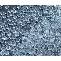 Buy cheap sand blasting glass bead from wholesalers