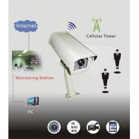 Buy cheap 3G Super Modem (Router / Bridge) from wholesalers
