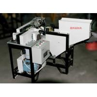 Buy cheap Ice cream sticks making machinery from wholesalers