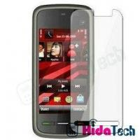 Buy cheap Cell Phone Screen Protector from wholesalers