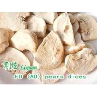Buy cheap FD(AD) mushroom from wholesalers