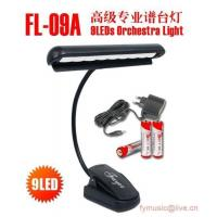 Buy cheap 9LEDs Music stand light,LED orchestra light(FL-09A) from wholesalers