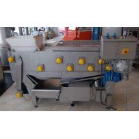 Buy cheap Belt Press from wholesalers