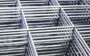 Buy cheap Reinforcing Mesh from wholesalers