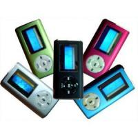 Buy cheap HM-K45 MP3 Players from wholesalers