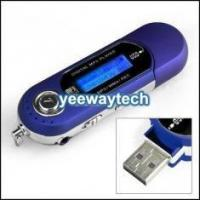 Buy cheap mp3 mp4 mp5 player from wholesalers