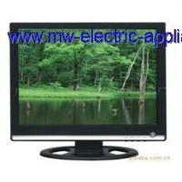 China 19 LCD TV,19 INCH LCD TELEVISION on sale