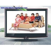 Buy cheap 22 LCD TV,22 INCH LCD TELEVISION from wholesalers