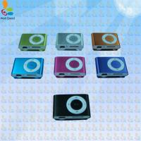 Buy cheap mp3 player WG3028 from wholesalers