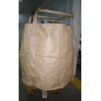 Buy cheap 【Woven Sack with Top Fill Skirt, Cross Corner Loop and Flat Bottom】 from wholesalers
