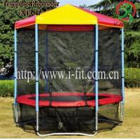 Buy cheap 8FT Trampoline with Safety Net KTR-27 from wholesalers