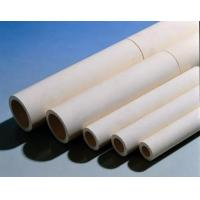 Buy cheap Ceramic Roller from wholesalers